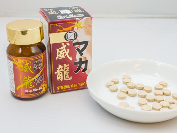 マカ威龍(精力剤)の口コミ・評判・効果!販売14年の実績を誇るロングセラー商品!