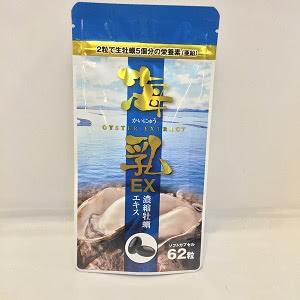 亜鉛が豊富な牡蠣を贅沢に使った、コスパ高の海乳EX