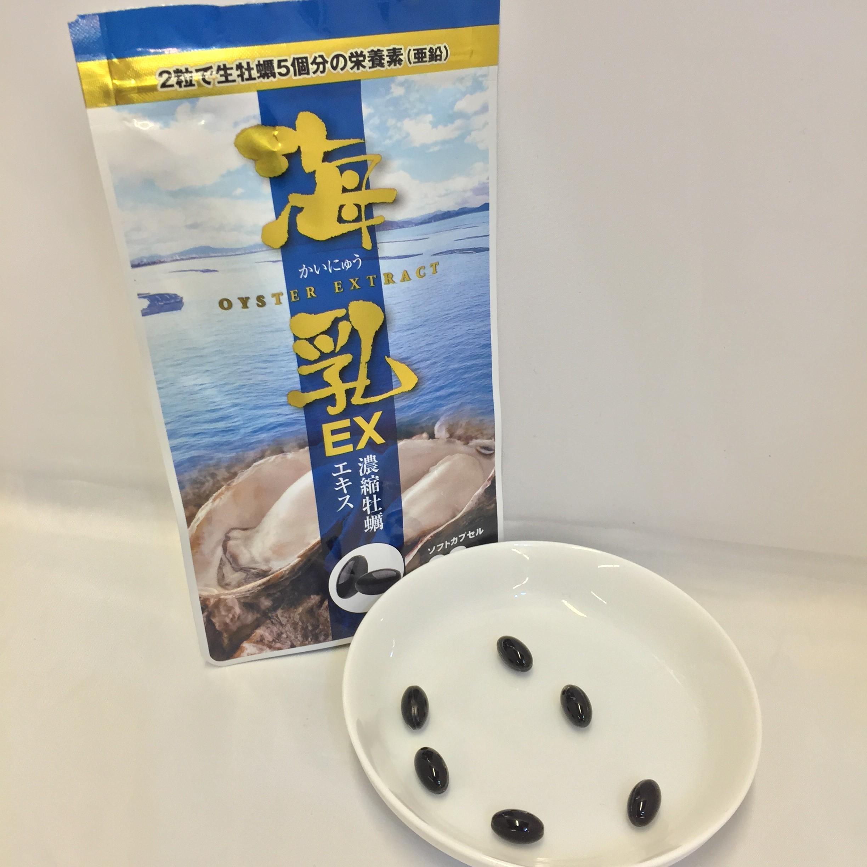海乳EXの口コミ・評判・効果は?牡蠣に含まれる豊富な亜鉛が精子をドバドバに!妊活に◎