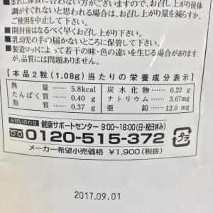 IMG_5715