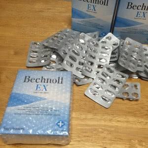 ベクノールEX2ヵ月目の残骸