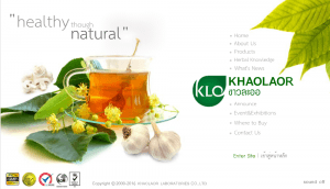 Khaolator Labortoriesのホームページ