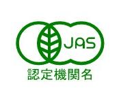 yuki-jas