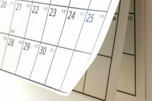 精子形成には時間がかかるので、最低でも3ヶ月ほど続けよう