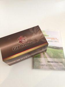 40代にオススメの精力剤ランキング3位は、アルギニンを中心に数多くの成分を配合しているGH Premium