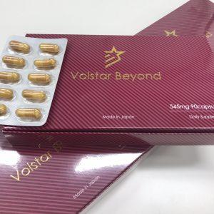 ヴォルスタービヨンドのパッケージ