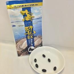 海乳EXなら、亜鉛の1日の目安摂取量を簡単に摂れる。