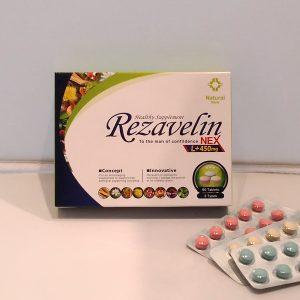 リザベリン(rezavelin)の評判・効果とは?5つの強みと3つの弱みを徹底解説! ファーストビュー