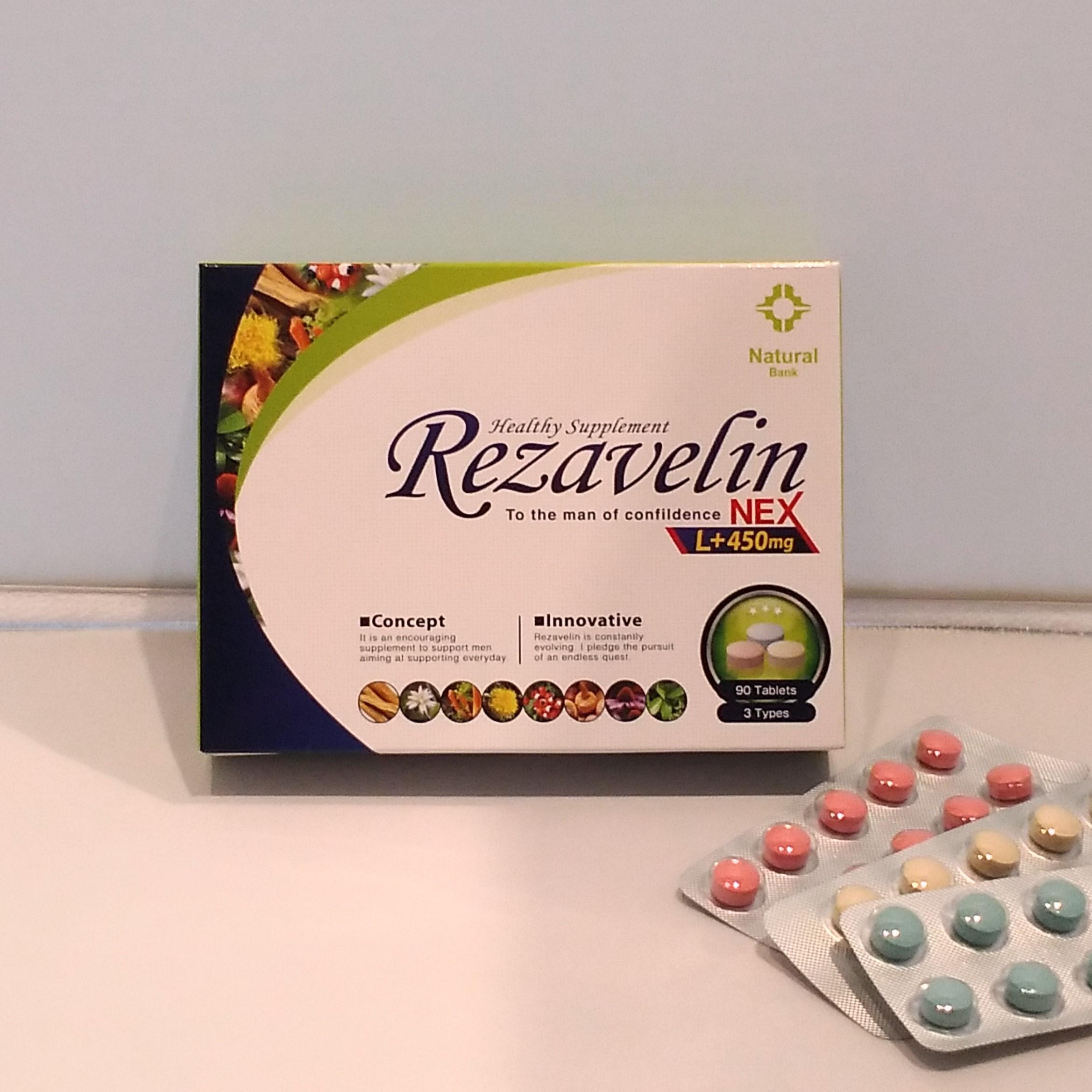 リザベリン(rezavelin)の評判・効果とは?6つの強みと3つの弱みを徹底解説!